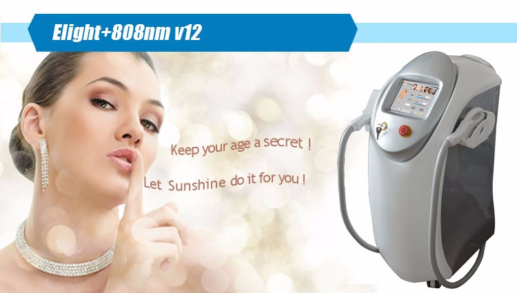 Professional multifunction laser hair removal and skin rejuvenation machine