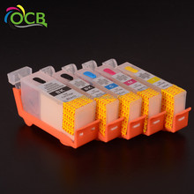 Ocbestjet refillable ink cartridge for Canon PGI 550 551 450/451 350/351 250/251 150/151 650/651