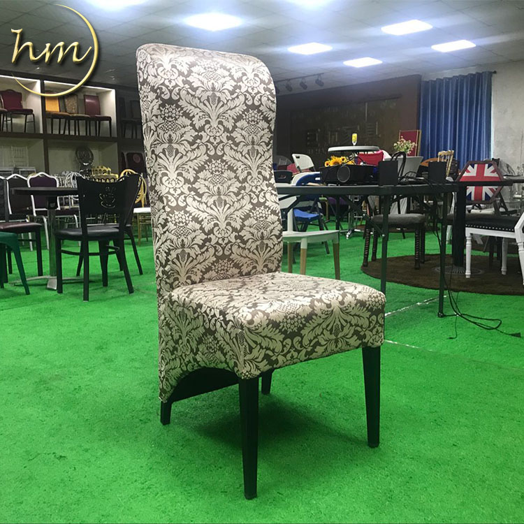 Imitation Wood Aluminum Dining Banquet Chair