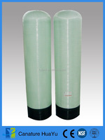 Water filtration systems spare parts FRP tank with good price and high quality