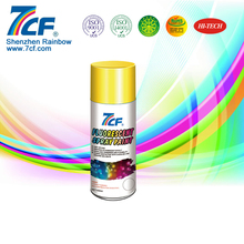 450ml Aerosol Fluorescence Car Spray Paint