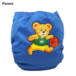 Wholesale reusable PUL pocket baby diapers in bales