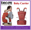 /product-detail/automatic-baby-diaper-machine-disposable-superior-quality-baby-diaper-backpack-adult-baby-clothes-diaper-60602693195.html