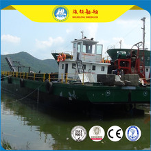 HL-T300Highling Sand Transportation Ship