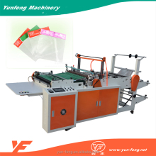 Computerized BOPP Bag Side Sealing Machinery