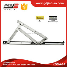 Window Friction Casement Stay Hinge Arms(KDS-A07)