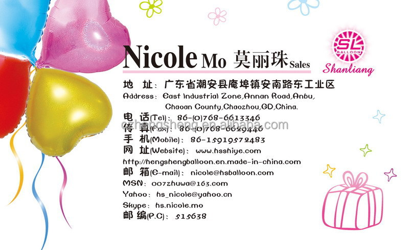 Foil round shape baloons for kids party