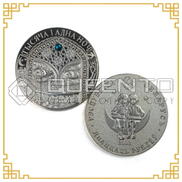 2006 Belarus Thousand and One Nights 1001 20 Rubles Fairy Tales Russian Nonmagnetic Silver Plated Copy Art Coin With fake Zircon