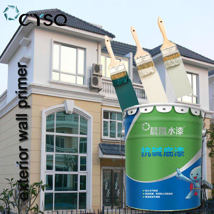 Alkali resistant washable exterior wall undercoat primer paint for exterior wall painting