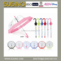 Susino POE Lovely Children umbrella