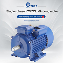 YC series single phase heavy-duty capacitors start induction electric motor