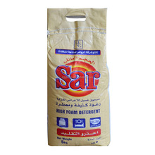 5kg high quality Saudi Arabia washing powder