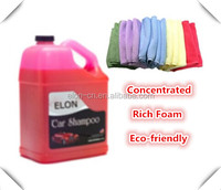 concentrated liquid car wash cleaner / car wash shampoo