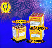 best wholesale names of liuyang K1130C7 25s Saturn Missile Battery fireworks factory