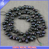LP-00088 Alibaba China hot black rice shaped freshwater chunky pearls