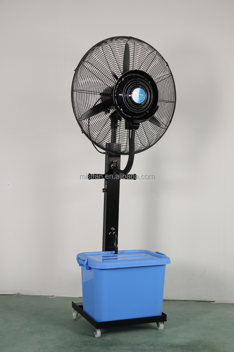 26 Inch Centrifugal Water Mist Fan Misting Fan With Ce