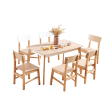 M&amp;Z Japanese Eco Friendly Style Dining Room <strong>Furniture</strong>