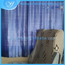 Low Cost High Quality 100% Polyester Warp Knitted Lace Window Curtain