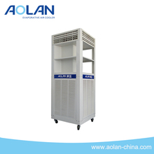 Multi-functional advertising air cooler AD media use mobile air conditioner