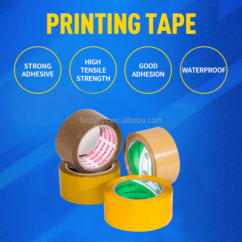 Manufacturing factory price holographic self adhesive tapes with high quality