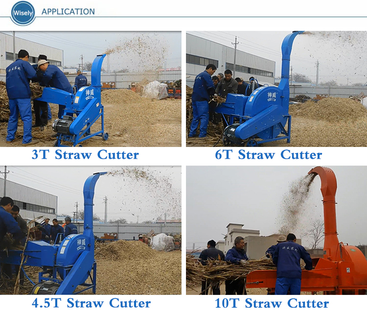 Agricultural machinery made in china straw chopper/animal feed chopper