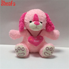 Various pattern and color plush toy baby dog wholesale