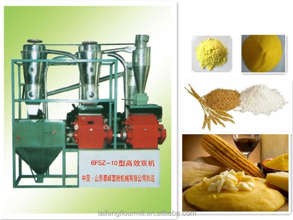 Efficient high quality maize mill for kenya