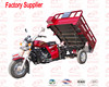 150CC lifan engine 3-wheel motorcycle
