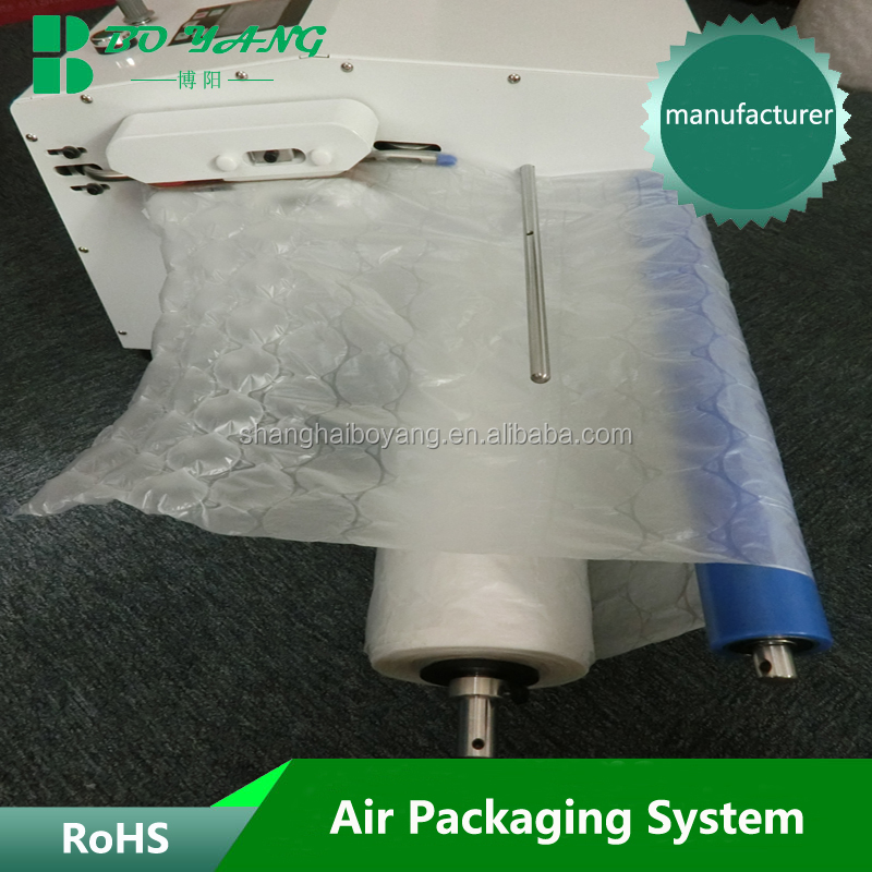 flexible cushioning film air bag packing machine