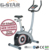 GS-8716R-5 Hot Selling Deluxe Indoor Magnetic Recumbent Bicycle
