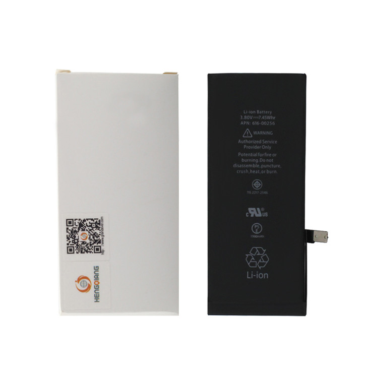 ODM High Capacity Safe Smart phone Battery Mobile Phone Battery for iPhone 7 Battery