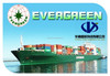 BUENAVENTURA import cheap goods from china need shipping service----Skype:chinavast007