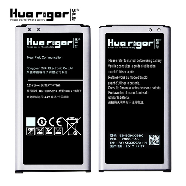 2800mAh 3.85V OEM high quality phone lithium titanate battery for samsung galaxy S5