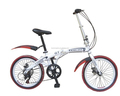 2015 newest model folding bike in CHINA