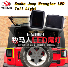 2015 Hot Sale multifunctional led taillight, for jeep led taillights with reverse/turn/brake/run tail light