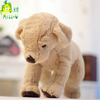 High Quality Lonely Animal Plush Kimi Little Yellow Dog Toys For Children