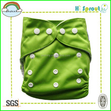 2014 HI-SPROUT colourful baby swimming diaper