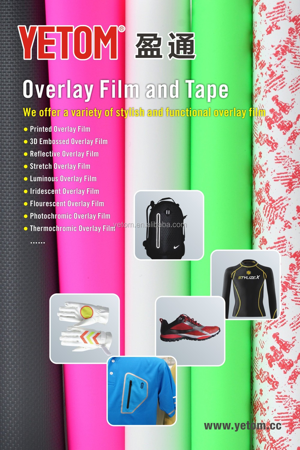 Embossed devorative overlay film for fabric bonding and seamless pocket logo pressing