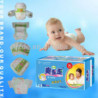 2013 best seller nappies baby diaper in bale