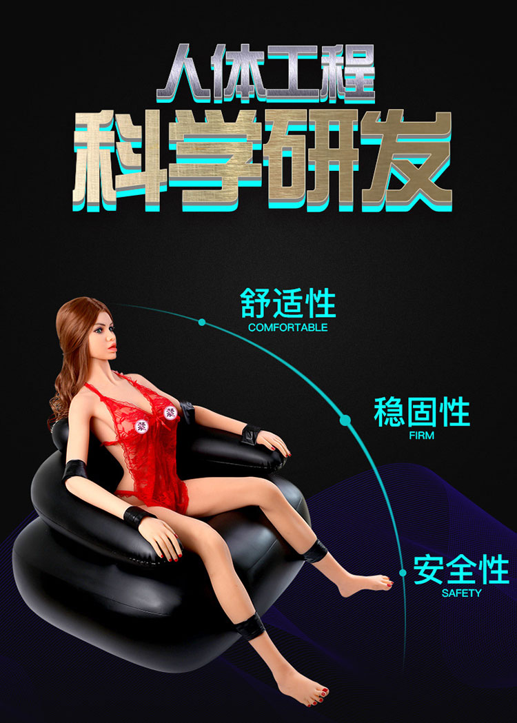 hot selling pvc  inflatable adult love sex sofa chair