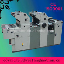 HT262 two color water transfer dominant offset printing machine