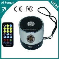 power voice system quran speakers for muslim