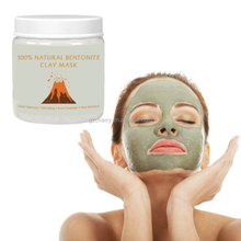 Private Label Bentonite Indian Healing Clay Deep Pores Cleansing Facial Mask