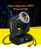 Hot sale new model cell pattern 230w sharpy 7r beam moving head beam light