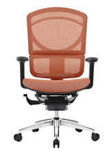GT CHAIR ISEE Ergonomic Chair for office