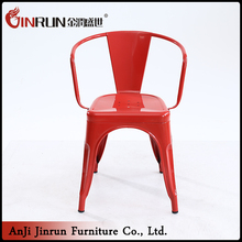 wholesale home furniture restaurant furniture metal dining chair