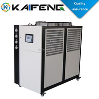 Brand New Refrigerator Jet Engine Evaporative Cooling System