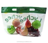 PET/CPP fresh fruit vegetables packaging plastic bag/BOPP/CPP laminated plastic bag for fresh fruit and vegetable