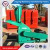 /product-detail/hot-sale-heavy-duty-wood-crusher-machine-sawdust-log-making-equipment-60718227213.html