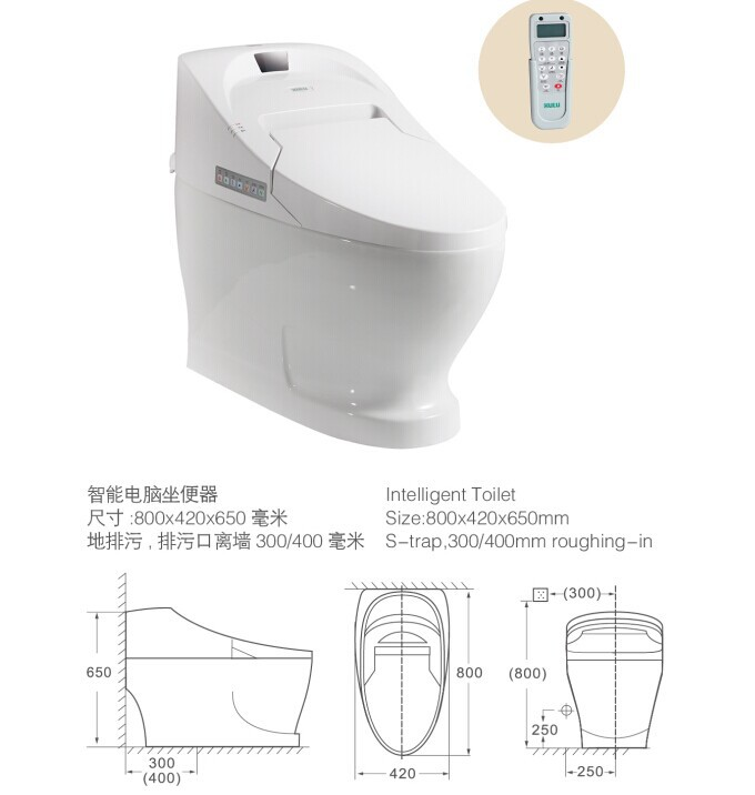 730B smart electronic toilet with all luxury item and infrared sensor seat